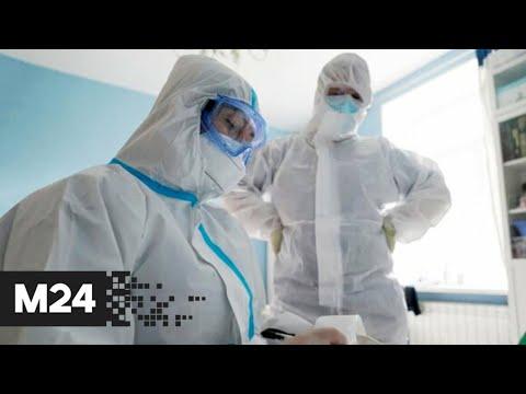 Коронавирус: рекордная смертность, новые ограничения. Повторится ли тотальный карантин? - Москва 24