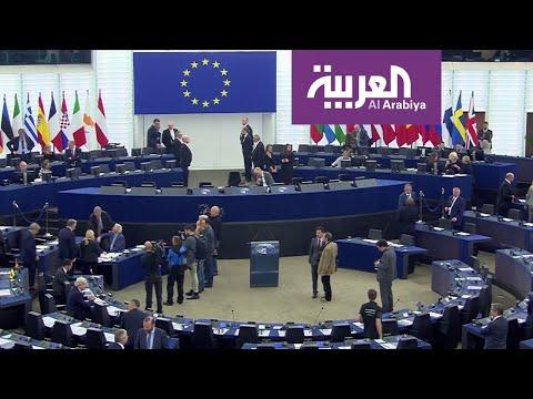 أوروبا ترفض هجوم تركيا على سوريا.. بشكل قاطع  - نشر قبل 3 ساعة