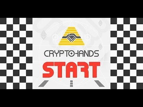 Горячий Выпуск!CryptoHands-Вся стратегия