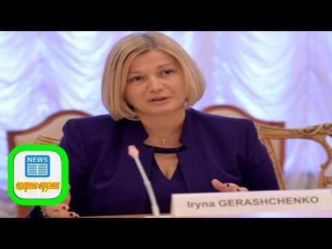 Mp gerashchenko to request info on russian members of osce smm in donbas