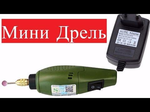 Купить гравер dremel в магазине ❤moyo❤. ☎: 0 800 507 800 ✓ выгодные цены ✓ отзывы ✓ лояльность 100%.