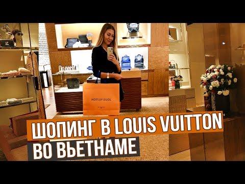 Вьетнам, ШОПИНГ ВЛОГ - Сумка за 1400$, Цены на БРЕНДЫ, VAT Refund
