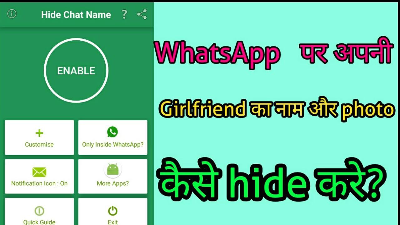 Wie kann man WhatsApp Account hacken mit Handynummer?