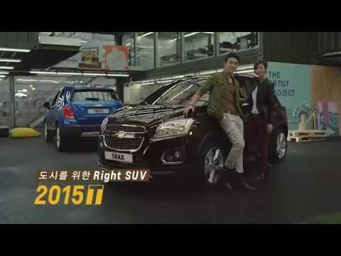 2015 Chevrolet Trax Iklan Tv Commercial Ad Tvc Korea Youtube