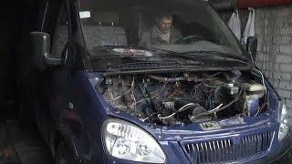 ГАЗЕЛЬ с двигателем ВАЗ 3  (крепление КПП и кардана, запуск двигателя).