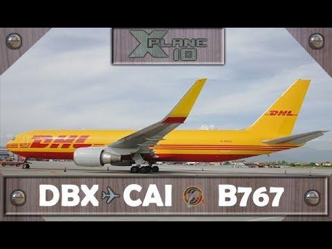 X-Plane 10.50 | OMDB to HECA | ROCARGO #2 | B767 [IVAO] [LIVESTREAM]