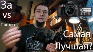 nikon 5600 лучшая камера для блогера? Тест и Обзор 5-за и 1-против.  Как прокачать камеру смартфона?