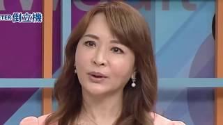 Diễn viên Đài Loan bất ngờ gặp mẹ ruột và chồng mình đang cùng ..