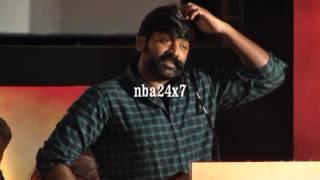 I admire Vijay Antony's courage : Vijay Sethupathi  | Yeman Audio Launch  | nba 24x7