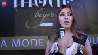 خاص بالفيديو .. لميس مراد: لامودا بيروت خطوة هامة في عالم الموضة المصرية اللبنانية