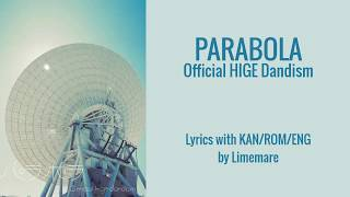 Watch Official Hige Dandism Parabola video