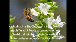 Maramon Convention Songs 2012 - 6 KashtaNashta Shodhanakal (Lyrics/Music Jaison George Challackal)
