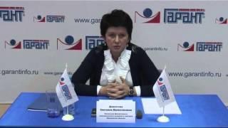 видео Департамент экономического развития и торговли Ивановской области