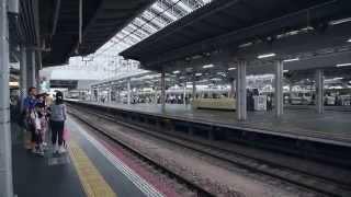 Osaka to Tokyo by Seishun 18 Ticket