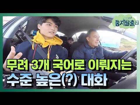 tvNnest2 '나 이쁘냐'는 김수정에 유선호의 대답은? 180109 EP.6