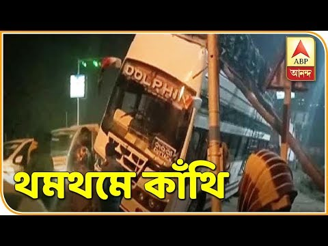 Tension Prevails at Contai After Violence | District News | Ek Jhalake | ABP Ananda