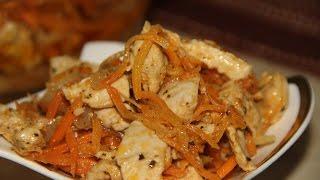 Хе из куриного филе по корейски ( Острая закуска )