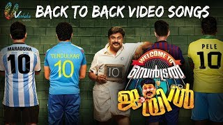 Welcome to Central Jail Back to Back Video Songs | Dileep | Vedhika | Vaishaka Cynyma