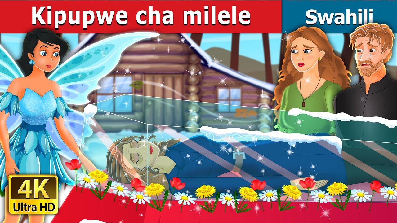 Download Kipupwe cha milele | Eternal Winter in Swahili | Hadithi za Kiswahili | Swahili Fairy Tales