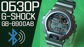 G-SHOCK GB-6900AB-2D | Обзор (на русском) | Купить со скидкой