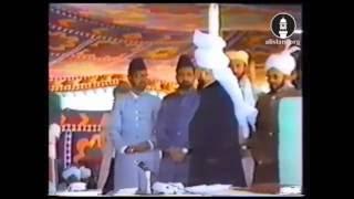 Address on the Second Day, Jalsa Salana 27 December 1983