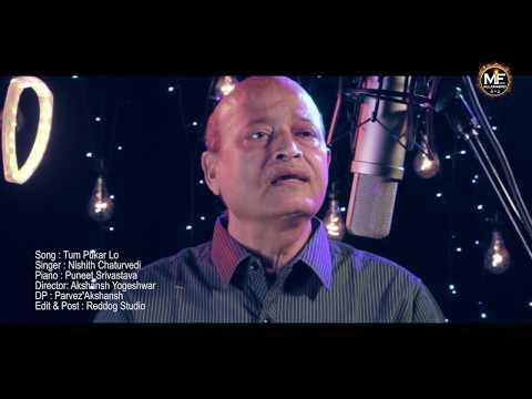 Pukar lo | Unplugged | Nitish Chaturvedi | MFA