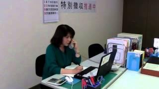 住民税の手続チュートリアル動画~給与支払報告書の提出~