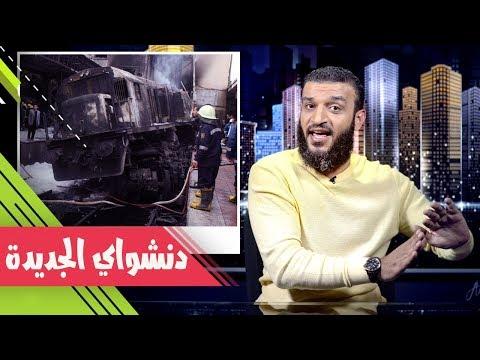 عبدالله الشريف   حلقة 36   دنشواي الجديدة   الموسم الثاني