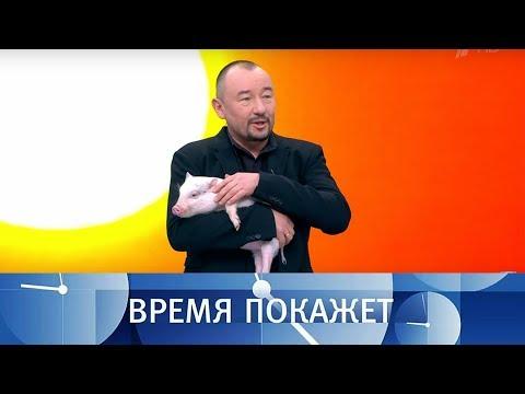 Итоги 2018. Время