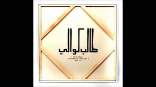 12 Talib Kweli  Before He Walked Feat. Nelly & Abby Dobson) Mp3
