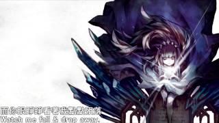 [Deemo] M2U - Magnolia 中英字幕