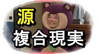 【衝撃】「LIFE !」星野源、共演の内村光良とムロツヨシとの不仲説の真...