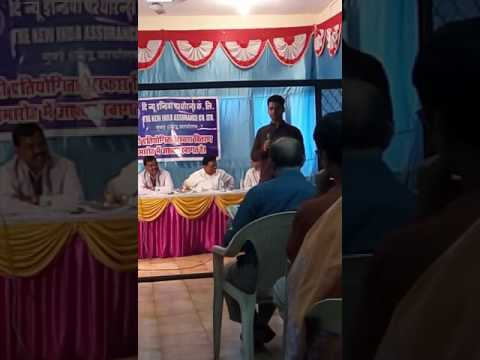 Standup comedy by Bakul Ghate The New India Assurance
