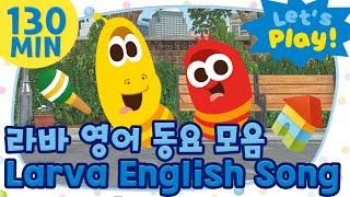 라바 키즈 BEST 인기 영어 동요 모음 | 차에서, …