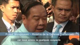 Attentat à Bangkok: la police recherche un suspect