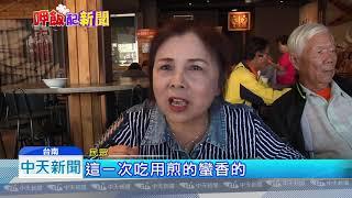 20181206中天新聞 跟韓流拚經濟!虱目魚有「菲力」 民眾搶嚐鮮
