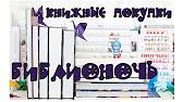 В книжном интернет-магазине «читай-город» вы можете заказать книгу « мор, ученик смерти» (пратчетт т. ) по низкой цене. Бесплатная доставка по всей россии, скидки и акции по карте любимого покупателя!