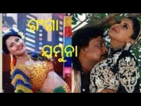 Ganga Jamuna. odia movie.