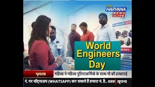 World Engineers Day