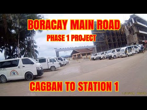 Boracay Main Road- Phase One Project Update