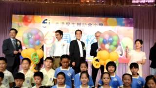 香港學生輔助會小學15周年慶典