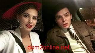 Свадьба Артёмовой и Кузина
