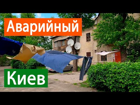 """Аварийный, Киев (Лиманск в """"Сталкер. Чистое небо"""")"""