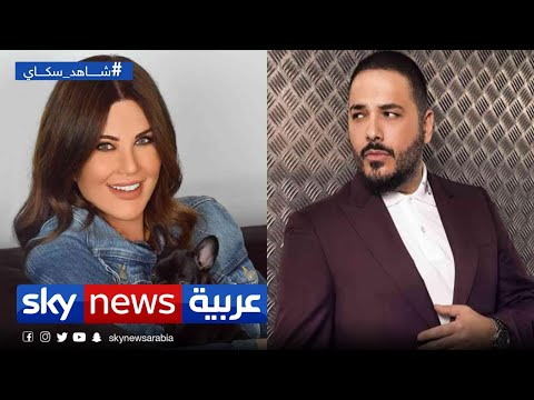 رامي عياش يرفض منصب وزير الإعلام اللبناني | منصات  - نشر قبل 2 ساعة