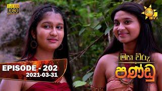 Maha Viru Pandu | Episode 202 | 2021-03-31 Thumbnail