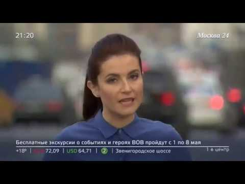 Юрист Руханов на телеканале Москва 24 (02:01)