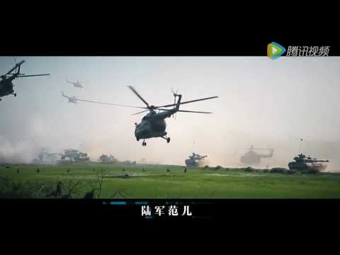 "China PLA Army Promotion MV ""Army Style"""