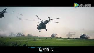 China PLA Army Promotion MV