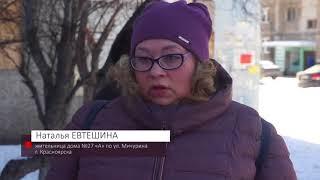 видео Штраф за неоплаченную парковку в Белгороде