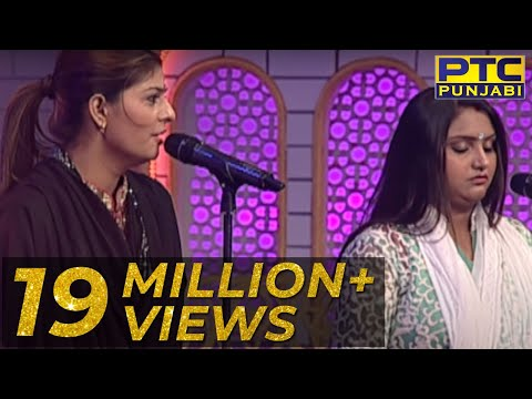 NOORAN SISTERS performing LIVE | GRAND FINALE | Voice of Pun